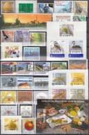 SCHWEIZ  Jahrgang 2008, Gestempelt, Komplett 2043-2088, Block 43 - Used Stamps
