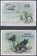 BHUTAN  Block 367-368, Postfrisch **, Gefährdete Tierarten: Blauschaf, Kragenbär, 1997 - Bhoutan