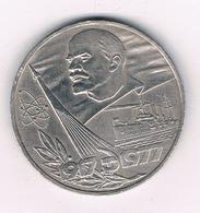 ROUBEL 1977  CCCP RUSLAND /2363/ - Russie