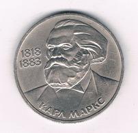 ROUBEL 1983   CCCP RUSLAND /2365/ - Russie