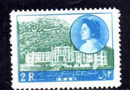 XP4324 - IRAN PERSIA 1957,  Serie Yvert N. 891 ***  Ramsar - Iran