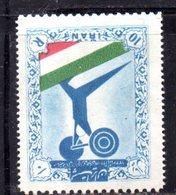 XP4325 - IRAN PERSIA 1957,  Serie Yvert N. 894 *** - Iran