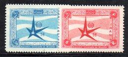 XP4326 - IRAN PERSIA 1958,  Serie Yvert N. 915/916 ***  Bruxelles - Iran