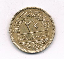 2 1/2 PIASTRES 1960 SYRIE /2374/ - Syrie