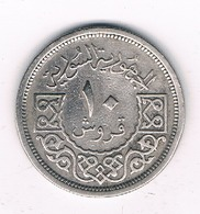 10 PIASTRES 1948 SYRIE /2376/ - Syrie