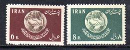 XP4328 - IRAN PERSIA 1958,  Serie Yvert N. 933/934 ***  Diritti Uomo - Iran