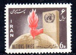 XP4329 - IRAN PERSIA 1959,  Serie Yvert N. 941 ***  Onu - Iran