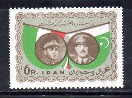 XP4331 - IRAN PERSIA 1959,  Serie Yvert N. 942 ***  R - Iran