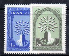 XP4334 - IRAN PERSIA 1960,  Serie Yvert N. 956/957 ***  Rifugiati - Iran