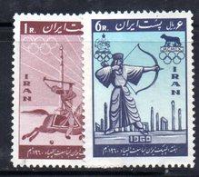 XP4335 - IRAN PERSIA 1960,  Serie Yvert N. 958/959 ***  Roma - Iran