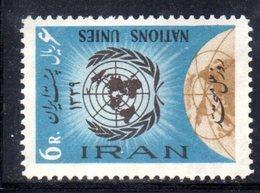 XP4336 - IRAN PERSIA 1960,  Serie Yvert N. 965 ***  Onu - Iran