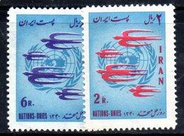 XP4338 - IRAN PERSIA 1961,  Serie Yvert N. 972/973 ***  Onu - Iran