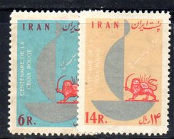 XP4342 - IRAN PERSIA 1963,  Serie Yvert N. 1033/1034 ***  Croce Rossa - Iran