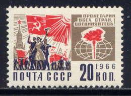 URSS - 3168** - DEFILE - 1923-1991 URSS