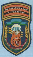 BELARUS / Patch Abzeichen Parche Ecusson / Airborne. Landing. Special Forces. Squirrel. Parachute. 1990s - Blazoenen (textiel)