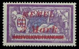 MEMEL 1921 Nr 37a Ungebraucht X886586 - Memel (Klaïpeda)