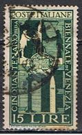 ITALIA 81 // YVERT 533 // 1949 - 1946-.. République