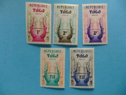 TOGO 1957 Casque Konkomba Yvert 261 / 65 ** MNH - Togo (1960-...)