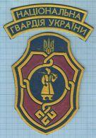UKRAINE/ Patch Abzeichen Parche Ecusson / National Guard. Zaporizhzhia . 1990s - Ecussons Tissu