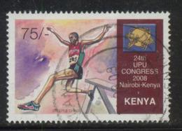 Kenya 2008 UPU 75SH Fine Used - Kenya (1963-...)