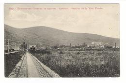 MONTENEGRO  /  ANTIVARI  /  STATION  DE  LA  VOIE  FERREE  ( Gare Et Train Au Loin ) - Montenegro
