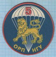 UKRAINE/ Patch Abzeichen Parche Ecusson / National Guard. Airborne. Special Forces. Landing Parachute. Lion. Lviv 1990s - Blazoenen (textiel)