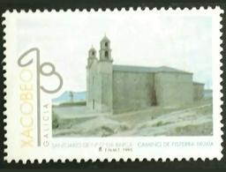 1995. XACOVEO - CAMINO DE FISTERRA MUXÍA. NUEVO - MHN ** - Variedades & Curiosidades