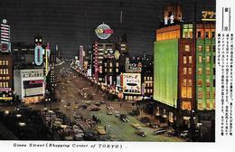 Japon)   TOKYO  - Ginza Street Shopping Center Of Tokyo - Tokyo