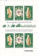 British Virgin Islands 1978 25th Anniversary Of Coronation Of QE II,Mint Never Hinged Sheetlet - Iles Vièrges Britanniques