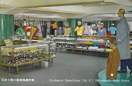 Japon)   TOKYO  - Exclusive Selections ( 7th Fl )   Nihonbashi Main Store - Tokyo