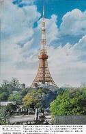 Japon)   TOKYO  - Tower - Tokyo