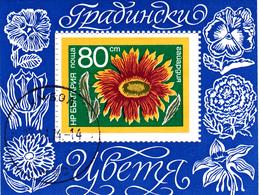 Bulgaria Scott 2190 1974 Sunflower Souvenir Sheet,used - Gebraucht