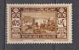GRAND LIBAN       N° YVERT   132     NEUF SANS CHARNIERES     ( NSCH 1/24 ) - Great Lebanon (1924-1945)