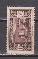 GRAND LIBAN       N° YVERT   135     NEUF SANS CHARNIERES     ( NSCH 1/24 ) - Great Lebanon (1924-1945)