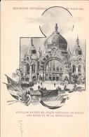 Carte Précurseur - Exposition Universelle De PARIS 1900 : Pavillon Entrée Et Grand Vestibule Du Palais Des Mines Et De . - Expositions