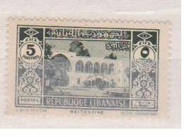 GRAND LIBAN       N° YVERT   141     NEUF SANS CHARNIERES     ( NSCH 1/24 ) - Great Lebanon (1924-1945)