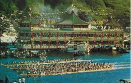 Chine)   HONG  KONG  -  The TAI PAK Restaurant CO LTD Aberdeen - Chine (Hong Kong)