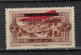 GRAND LIBAN       N° YVERT   PA 22   NEUF SANS CHARNIERES     ( NSCH 1/25 ) - Great Lebanon (1924-1945)