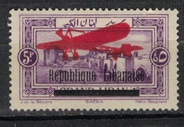 GRAND LIBAN       N° YVERT   PA 23   NEUF SANS CHARNIERES     ( NSCH 1/25 ) - Great Lebanon (1924-1945)