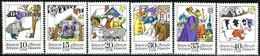 DDR - Mi 1995 / 2000 Einzeln - ** Postfrisch (A) - Zwitscher Hin Und Zwitscher Her - [6] République Démocratique