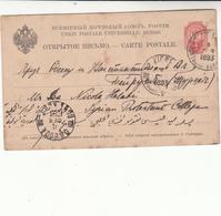 Russia / Stationery / Odessa - Non Classificati