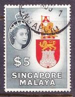 SINGAPORE 1955 QEII $5 Yellow, Red, Brown & Slate Black SG52 FU - Singapore (...-1959)