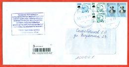 Kazakhstan 2019.  Registered Envelope Passed The Mail. - Kazakhstan