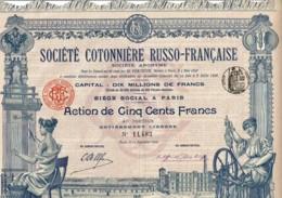 75-COTONNIERE RUSSO-FRANCAISE. Action Décorée De 1900. - Actions & Titres