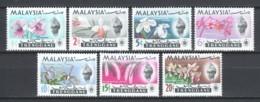Malaysia Trengganu 1965 Mi 87-93 MNH (A) - Malaysia (1964-...)