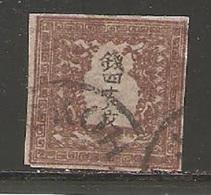 Timbre De 1871 ( Japon ) - Oblitérés