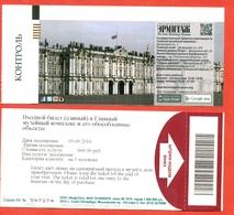 Russia 2016.Ticket To The Hermitage. St. Petersburg. - Tickets - Vouchers