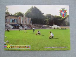 Ukraine. Zhmerynka Lokomotiv Stadium From Big Set - Stades