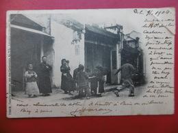 TONKIN FAMILLE CHINOISE RUE DES CANTONNAIS PAIRE TIMBRES INDOCHINE CACHET DAPCAU 1904 - Viêt-Nam