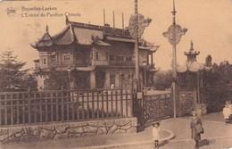 Bruxelles Laeken, L'Entrée Du Pavillon Chinois (pk57275) - Laeken